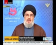 [19 July 2013] Speech Sayyed Hassan Nasrollah - Annual Central Aftar - Engish Translation