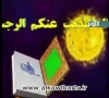 مطارحات في العقيدة | معرفة الله : أصل الأصول Arabic