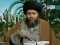 مطارحات في العقيدة معرفة الله : القواعد الأساسية - 2 Arabic