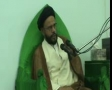 [12][Ramadhan 1434] H.I. Zaki Baqeri - Quran and clash of civilizations - 21 July 2013 - Urdu
