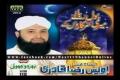 Naat - Madine Ke Zair - Owais Qadri 2013 - Punjabi