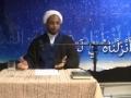 [04][Ramadhan 1434] H.I. Usama Abdulghani - Tafseer Surah Yusuf - July 2013 - English