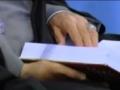 شرح حدیث اخلاق | تلاوت قرآن - Hadith of Ethics - Reciting Holy Quran - Sayyed Ali Khamenei - Farsi