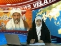 Velayat News (Attack on Syeda Zainab Shrine Triggers Mass Protests) 07-22-13 - English