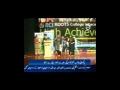 Pakistani Student refuses to take award from US Ambassador - Urdu