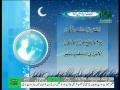 Munajat Ameerul Momineen Ali (a.s) - Arabic with Urdu Audio Translation
