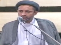 [01] اُنسیت با ثقلین - H.I. Syed Haider Naqvi - Ramazan 1434 - Karachi - Urdu