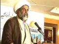 مسئلہ فلسطین امت مسلمہ کی اتحاد کا مظہر - H.I Raja Nasir Abbas - Urdu