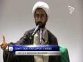[13] Stories About Imam Hasan [as]   Revolution Of The Self   Sh. Yusufali   Ramadan 1434 2013 - English