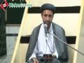 [05] اُنسیت با ثقلین - H.I. Syed Haider Naqvi - Ramazan 1434 - Karachi - Urdu