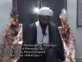 Jehad-e-Ameerul Momeneen (as) - 1 | Agha Jaun | 20 Ramadhan 1434 (Mahuva Gujarat) - Urdu