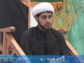 [25][Ramadhan 1434] Concept of Shifaat - Sh. Mahdi Rastani - English