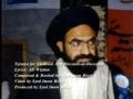 Tarana for Shaheed Arif Hussain - Syed Imon Rizvi - Urdu