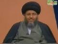 مطارحات في العقيدة   سب علي (عليه السلام) وبغضه – 4 Arabic