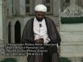 Jehad-e-Ameerul Momeneen (as) - 6 | Agha Jaun | 25 Ramadhan 1434 (Mahuva Gujarat) - Urdu