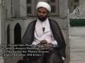 Jehad-e-Ameerul Momeneen (as) - 7 | Agha Jaun | 26 Ramadhan 1434 (Mahuva Gujarat) - Urdu