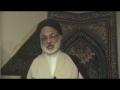 [29][Ramadhan 1434] H.I. Askari - Tafseer Surah Yusuf - Urdu
