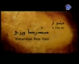 Movie - Ebrahim Khalilolah (a.s) - 3 of 5 - Persian