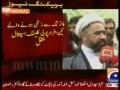 [Media Watch] GEO News - Interview H.I Amin Shaheedi - On sucide attack on Masjid Ali - Barakaho - Islamabad - Urdu