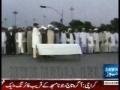 [Media Watch] DAWN News - Namaze Janaza Report of Shaheed of sucide attack on Masjid Ali - Barakaho - Islamabad - Urdu