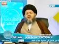 مطارحات في العقيدة | رد نظرية إثبات الحد لله تعالى – 1 - Arabic