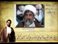 ناصر ملّت علامہ راجہ ناصر عباس جعفری کا قوم کے نام پیغام Urdu
