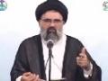 [26] نظام حکومت الٰہی در قرآن Ustad Syed Jawad Naqavi - Urdu