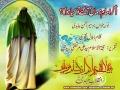 [Short Clip] Agar Imam-e-Zamaa (as) Aa gaey tou Kiya hoga? H.I Ali Murtaza Zaidi - Urdu