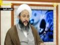 [18 August 13] That book with Sheikh Nabil Amhaz ذلك الكتاب مع فضيلة الشيخ نبيل أمهز Arabic
