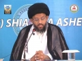 Seminar - Azmat e Sahaba (ra), Shia nuqta e nazar main - H.I. Murtaza Hussain Karbalai - Urdu