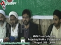 [23 August 2013] MWM Press Conference regarding Bhakkar issue - Lahore - Urdu