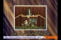 [Speech] امام خمینی کا الہی وصیت نامہ | Imam Khomeini\'s divine will - Urdu
