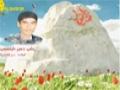 Martyr Moussa Ahmad Taha (HD) | من وصية الشهيد موسى أحمد طه - Arabic