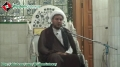 [Majlis e Shahdat Imam Ali (A.S)] H.I Ejaz Bahishti - 18 Ramadhan Abbas town - Urdu