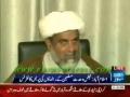 [Media Watch] 24 Hours Ultimatum Form MWM Pak To Govt. Pakistan - H.I  Raja Nasir Abbas - Urdu