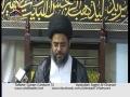 [05][Ramazan 1434] - Tafseer e Quran - Allama Aqeel Al Gharvi - Urdu
