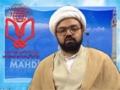 [Dars 5] Marifate imam Zamana (ATFS) - معرفت امام زمانہ - H.I Ali Asghar Saifi - Urdu