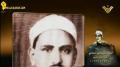 Khaleda beacons   Sh Mohammed Friend explained منارات خالدة الشيخ محمد صدّيق المنش Arabic