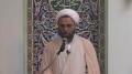 Friday Sermon (30 August 2013) - H.I. Ghulam Hurr Shabbiri - IEC Houston, TX - English