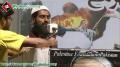 [22 July 2013] International Palestine solidarity conference - Naat by Br. Muhammad Atta - Urdu