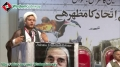 [22 July 2013] International Palestine solidarity conference - Speech H.I Ejaz Bahishti - MWM - Urdu