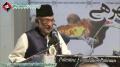[22 July 2013] International Palestine solidarity conference - Speech Senator Abbas Kumaili - Urdu