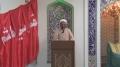 Friday Sermon (23 August 2013) - H.I. Ghulam Hurr Shabbiri - IEC Houston, TX - English