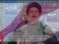 The Syrian Arab Army with Sayed Hasan Nasrallah Statements - Arabic sub English