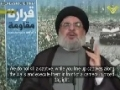 [CLIP] Nasrallah: Myself & All of Hezbollah will Go to Syria to Fight Terrorists if Required - Arabic sub English