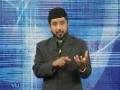 [02] Advance Financial Accounting – Mian Ahmad Farhan – English And Urdu