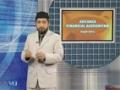 [03] Advance Financial Accounting – Mian Ahmad Farhan – English And Urdu