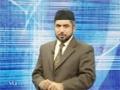 [04] Advance Financial Accounting – Mian Ahmad Farhan – English And Urdu