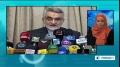 [1 Sept 2013] Alaeddin Boroujerdi Press Conference (P.1) - English