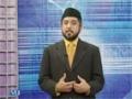 [07] Advance Financial Accounting – Mian Ahmad Farhan – English And Urdu